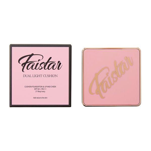 ファイスター『Faistar Dual light cushion fondation (ファイスターデュアルライトクッションファンデーション)21 ロージーアイボリー』をご紹介に関する画像18
