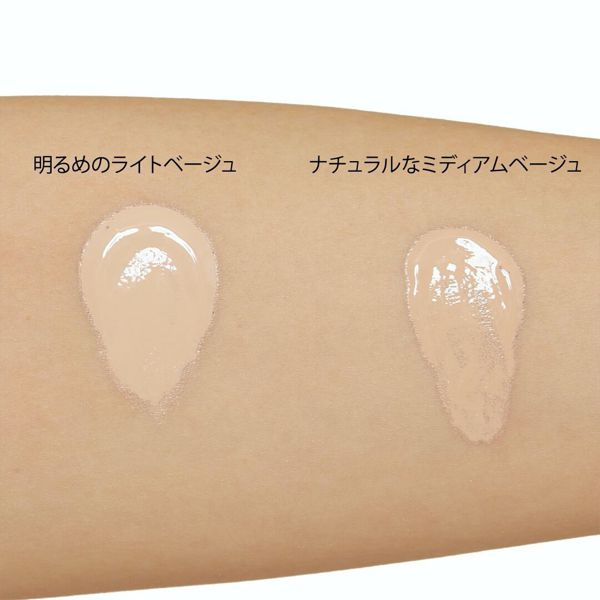 Milk Touch(ミルクタッチ)『マシュマロファンデーション 21号 明るめのライトベージュ』の使用感をレポ!に関する画像15