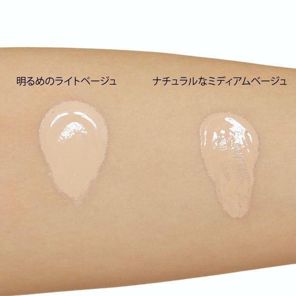 Milk Touch(ミルクタッチ)『マシュマロファンデーション 23号 ナチュラルなミディアムベージュ』の使用感をレポ!に関する画像15