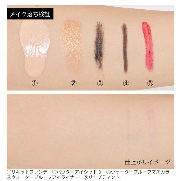 ついに日本上陸!BALURAB(バルラボ)『ブラッククレイクレンジングフォーム』をレポに関する画像13