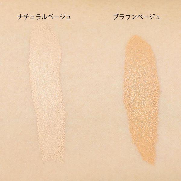 Riita+(リータプラス)『スティックコンシーラー ブラウンベージュ』の使用感をレポに関する画像16
