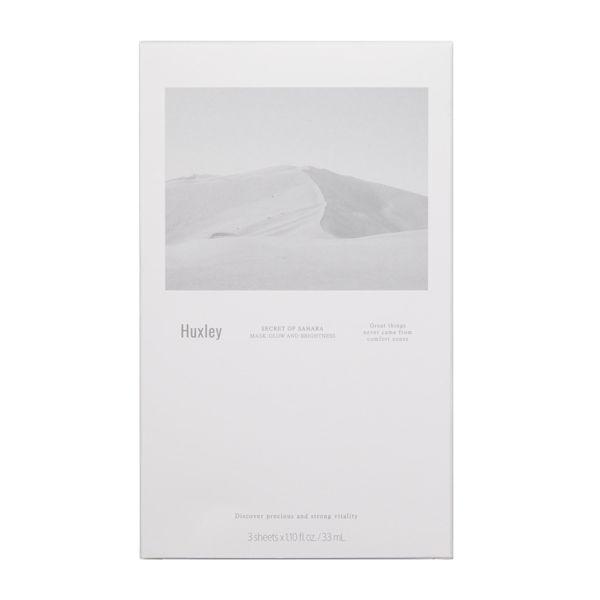 Huxley(ハクスリー)『マスク グローアンドブライトネス』の使用感をレポに関する画像4