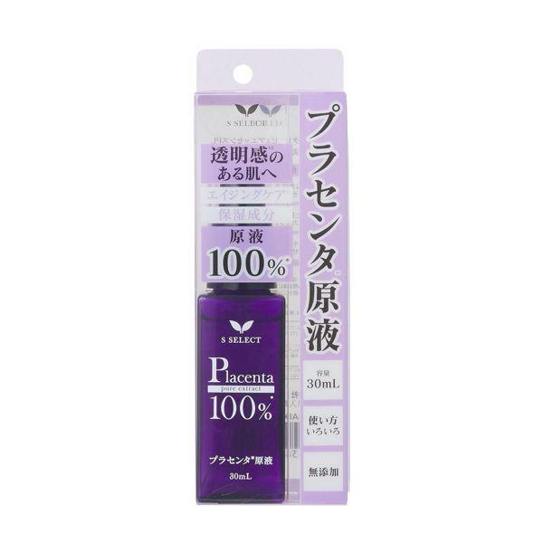 S SELECT(エスセレクト)『プラセンタ原液100%』の使用感をレポ!に関する画像1