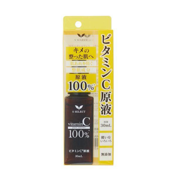 S SELECT(エスセレクト)『ビタミンC原液100%』の使用感をレポ!に関する画像1