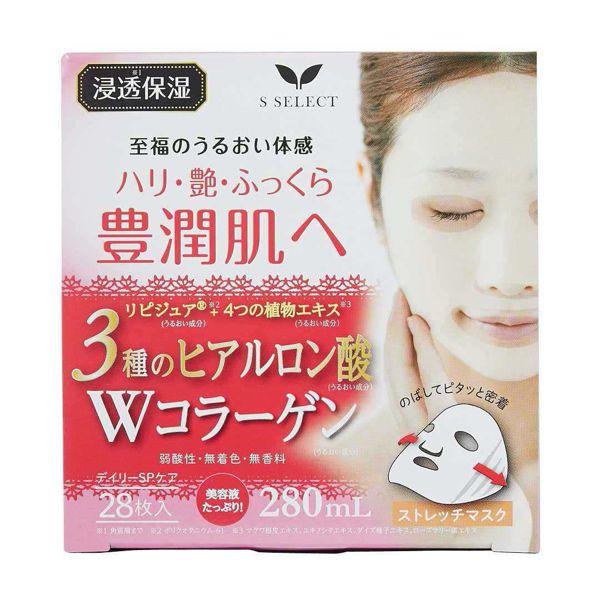 毎日使えるプチプラシートマスク! S SELECT(エスセレクト)『積層マスク コラーゲン』をレポに関する画像1