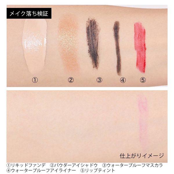 S SELECT(エスセレクト)『クレンジングオイル』の使用感をレポ!に関する画像6