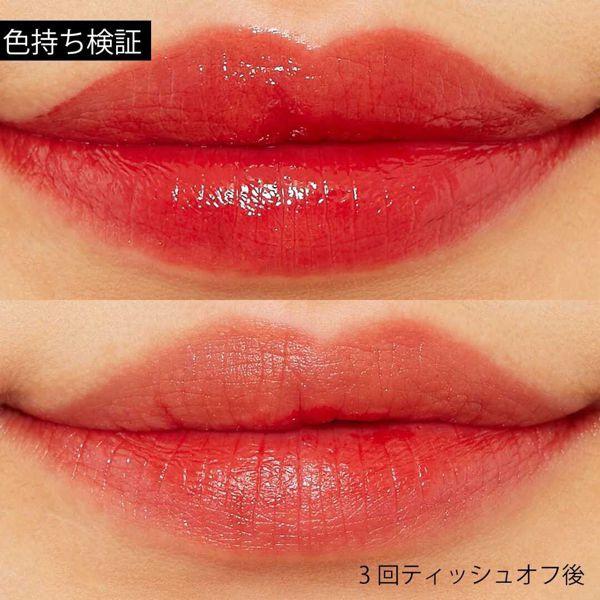 PONY EFFECT(ポニー エフェクト)『エナメル リップ ラッカー 003 ギディアップ』の使用感をレポ!に関する画像8