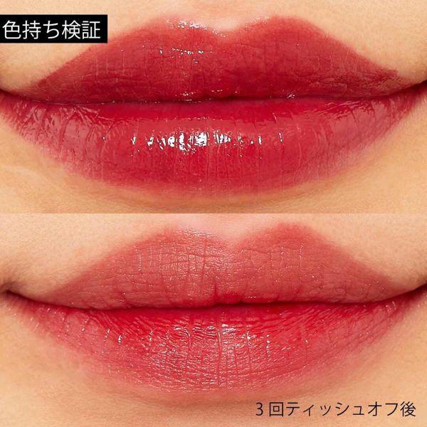 PONY EFFECT(ポニー エフェクト)『エナメル リップ ラッカー 004 キス イット ベター』の使用感をレポ!に関する画像8