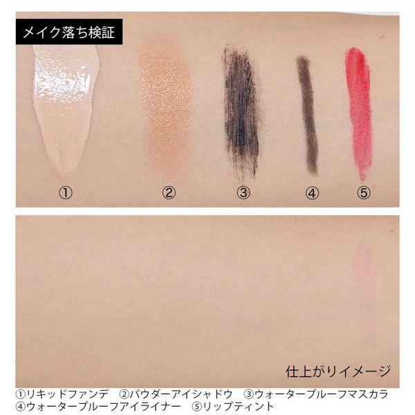 sitrana(シトラナ)『シカプロテクト クレンジングバーム』の使用感をレポに関する画像15