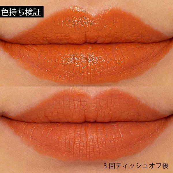 LiKEY beauty(ライキービューティー)『スムースフィットリップスティック 201 ライプ』の使用感をレポ!に関する画像11