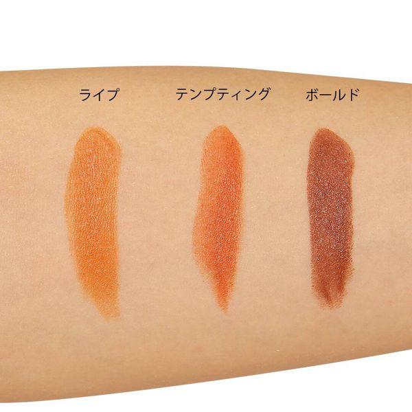 LiKEY beauty(ライキービューティー)『スムースフィットリップスティック 201 ライプ』の使用感をレポ!に関する画像15