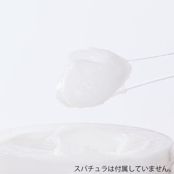 Plus eau(プリュスオー)『メロウリュクスマスク ジャータイプ』の使用感をレポ!に関する画像13