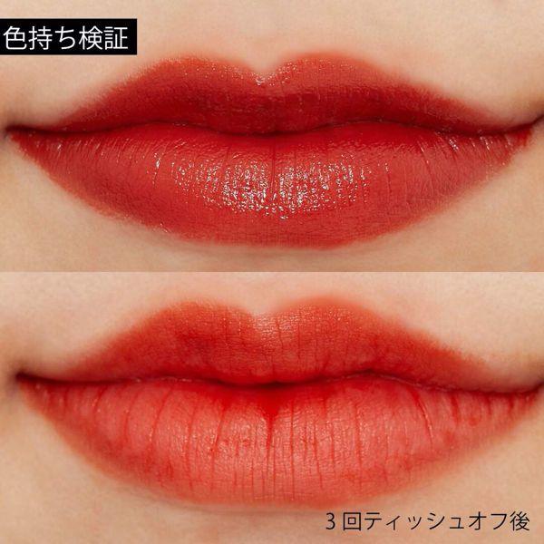 MERZY (マージー)『バイト ザ ビート メロウティント M5 ヘイ キャンディ』の使用感をレポ!に関する画像8