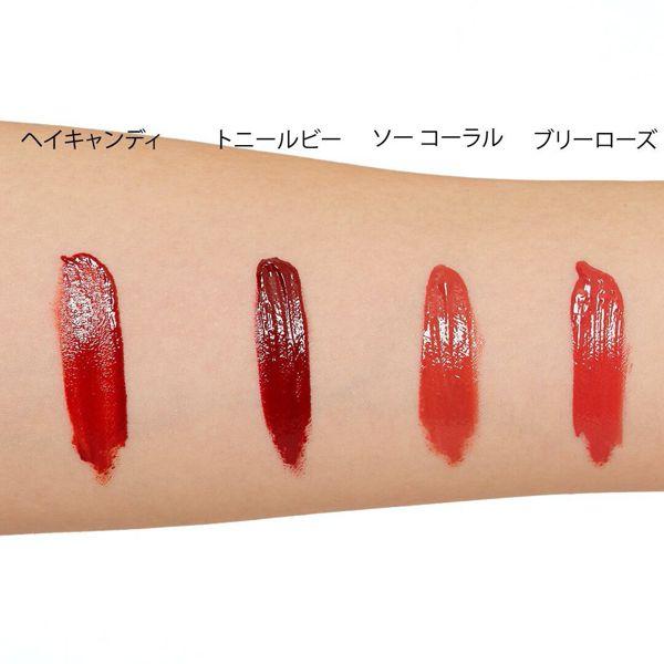 MERZY (マージー)『バイト ザ ビート メロウティント M7 ソー コーラル』の使用感をレポ!に関する画像15