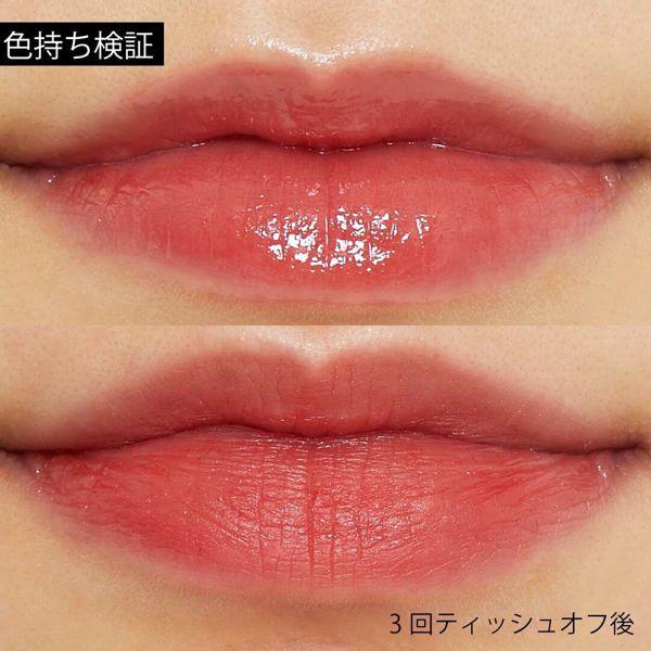 注目の韓国コスメ、MERZY(マージー)『オーロラ デュイ ティント DT1 ローズ レイン』の使用感をレポ!に関する画像11