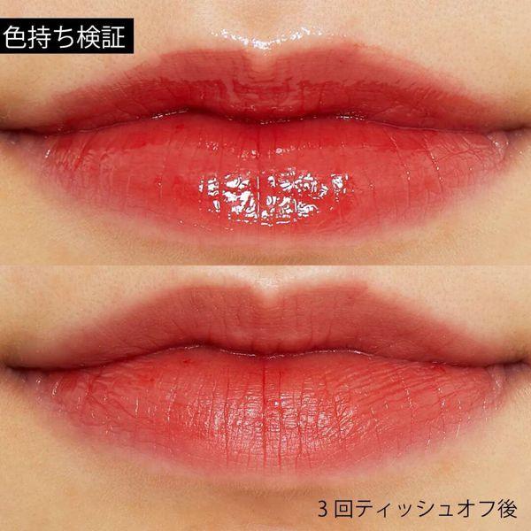 注目の韓国コスメ、MERZY(マージー)『オーロラ デュイ ティント DT5 ヴィンテージ サンセット』の使用感をレポ!に関する画像11