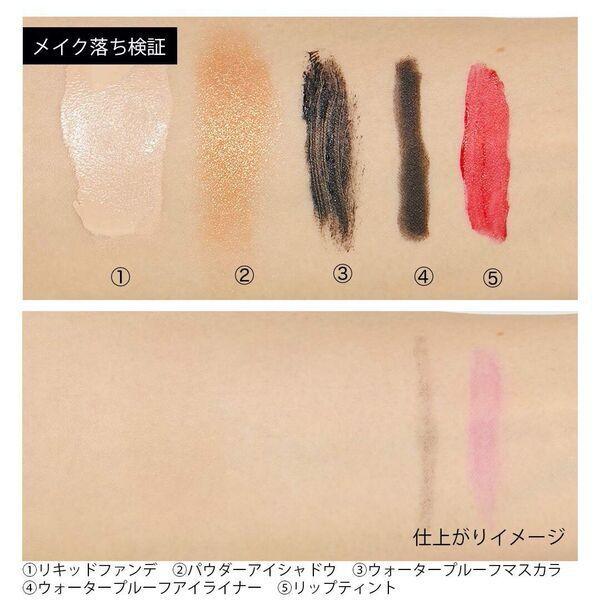 Dr.G(ドクタージー)『企画商品 Dr.G クレンジングセット』の使用感をレポ!に関する画像13