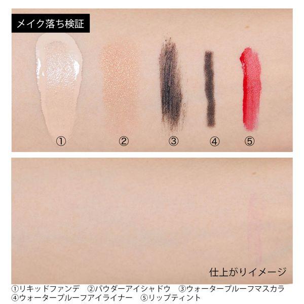 klairs(クレアス)の『ジェントルブラックディープクレンジングオイル』の使用感をレポ!に関する画像10