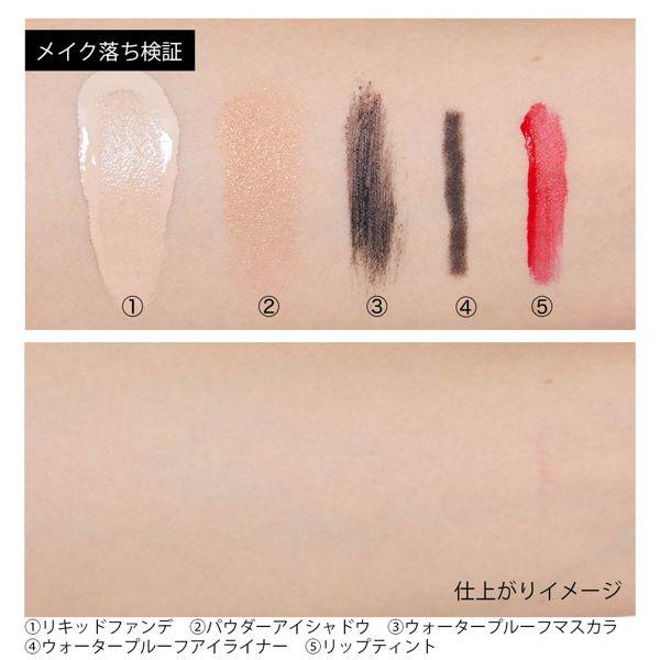 klairs(クレアス)の『ジェントルブラックフレッシュクレンジングオイル』の使用感をレポ!に関する画像10
