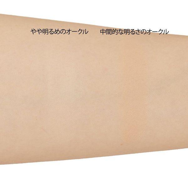 ANESSA(アネッサ)『オールインワン ビューティーパクト 1 やや明るめのオークル』の使用感レポ!に関する画像16