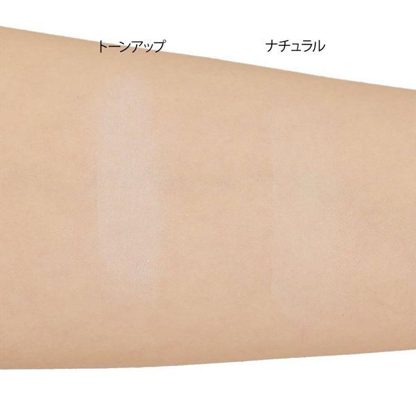 MAQuillAGE(マキアージュ)『ドラマティックスキンセンサーベース EX UV+ ナチュラル』の使用感をレポ!に関する画像11