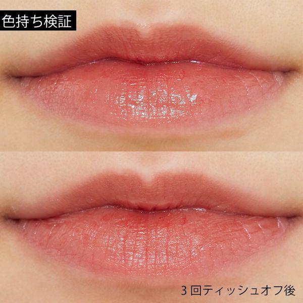 CEZANNE(セザンヌ)『ウォータリーティントリップ 01 ナチュラルピンク』の使用感をレポ!に関する画像13