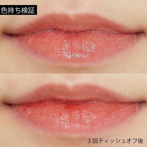 Fujiko(フジコ) 『フジコ ニュアンスラップティント 01 珊瑚ピンク』をご紹介!に関する画像4