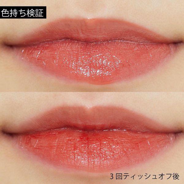 Fujiko(フジコ)『ニュアンスラップティント 02 珊瑚ローズ』をご紹介に関する画像4
