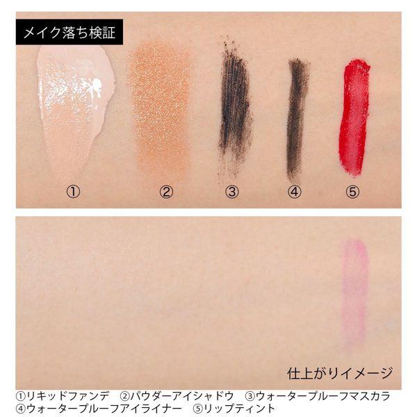 1枚で化粧を落としてくれるHATHERINE(ヘサリン)『へサリン サンセット ワンキルリムーバーパッド』のご紹介に関する画像7