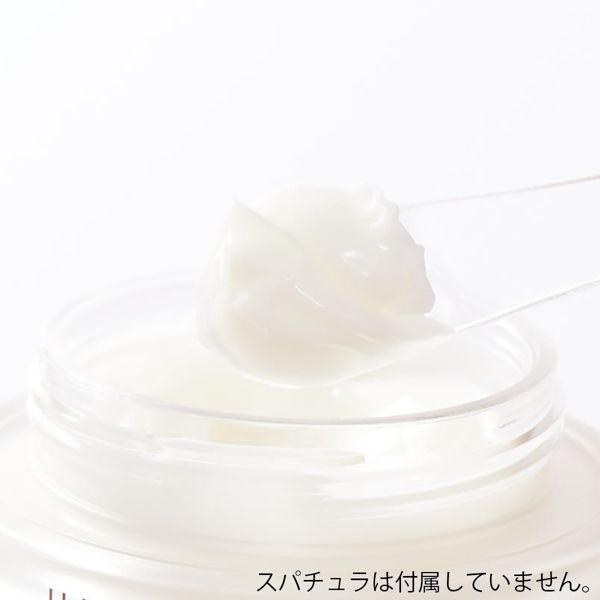 肌のキメを整える栄養クリームHATHERINE(へサリン)『へサリン ムーンライト ディープナイト クリーム』をご紹介に関する画像9