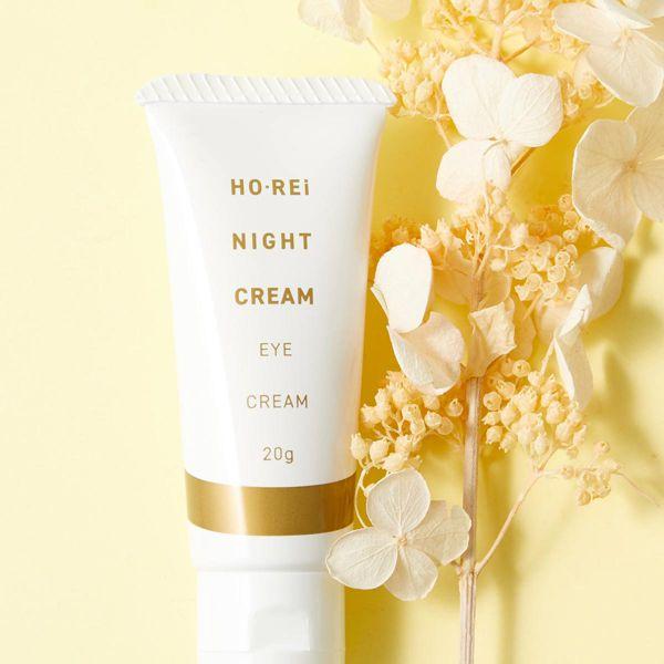気になる目元の肌をケアする水橋保寿堂製薬『ホーレィナイトクリーム』の使用感をレポに関する画像1