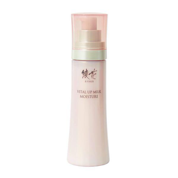 年齢を重ねたお肌を美しくケアする、綾花 『バイタル アップ ミルク モイスチャー』の使用感をレポに関する画像4