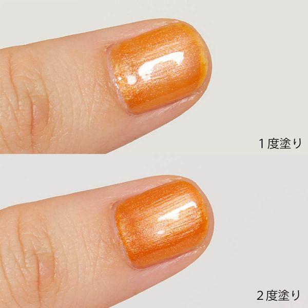 明るくヘルシーなオレンジカラーのSQUSE ME(スキューズミー)『スキューズミー グロッシーコート マジョリカオレンジ』をご紹介に関する画像13