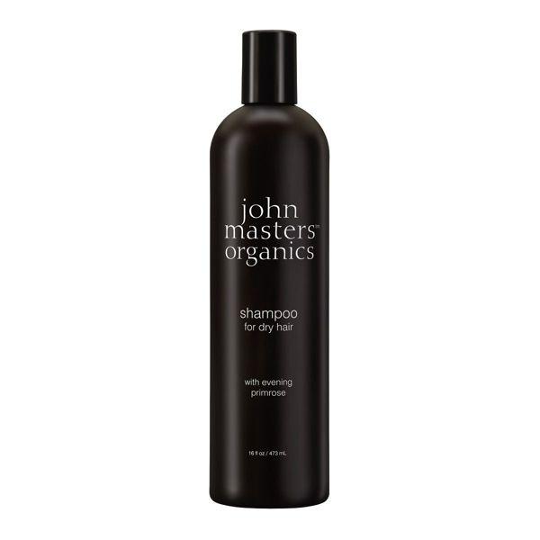 john masters organics(ジョンマスターオーガニック)『イブニングPシャンプーN スリムビッグ』の使用感をレポに関する画像1