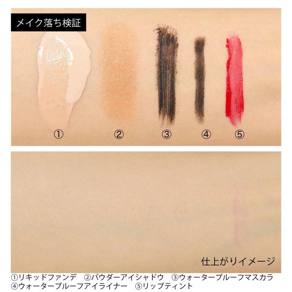 DUO(デュオ)『ザ クレンジングバーム ブラックリペア』の使用感をレポに関する画像12