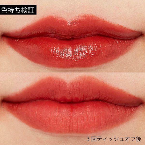 素の唇に近くてきれいに見せるdasique(デイジーク) 『ブラーベルベットティント #04 メープルローズ』をご紹介に関する画像11