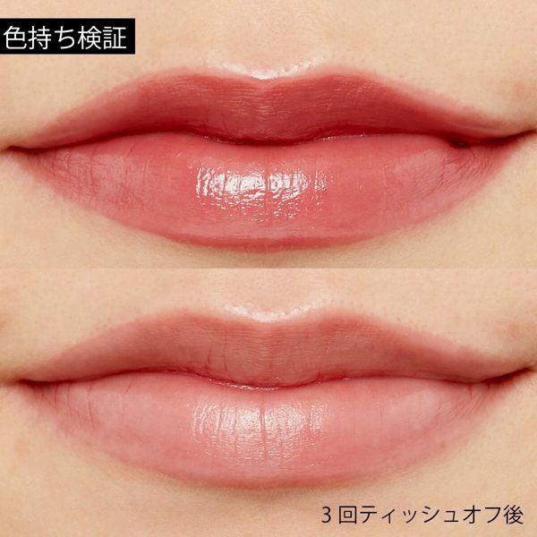 荒れた唇にもなめらかに伸びるオンリーミネラル『ミネラルルージュN チェリーブラウン』をご紹介に関する画像11