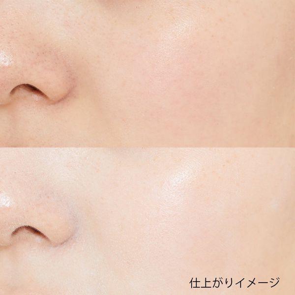 Candy Doll(キャンディドール)『ブライトピュアクリーム ラベンダー』の使用感をレポに関する画像9
