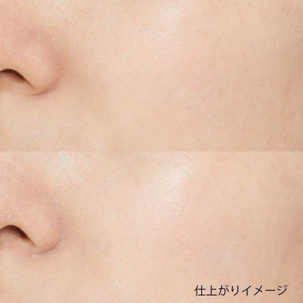 淡いピンク色で明るい肌に仕上げるONLYMINERALS(オンリーミネラル)『Nude マルチディフェンスデイクリーム』をご紹介に関する画像7