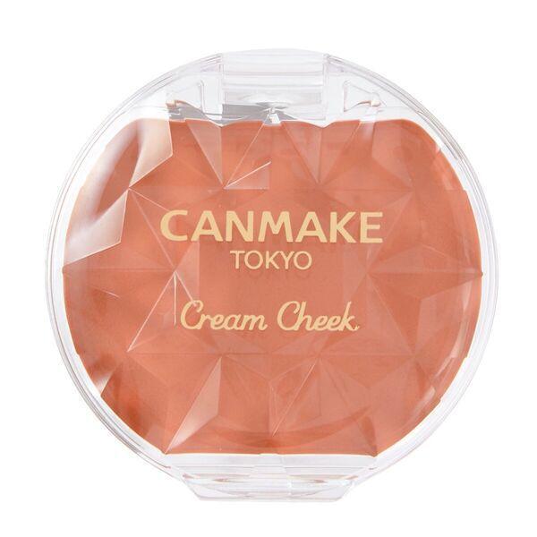 CANMAKE(キャンメイク)『クリームチーク 21 タンジェリンティー』の使用感をレポに関する画像8