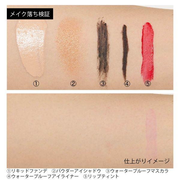 excel(エクセル)『セラムクレンズオイル』の使用感をレポ!に関する画像12