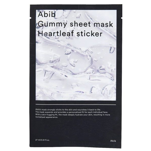 ABIB(アビブ)『ガム シートマスク ドクダミ』の使用感をレポに関する画像4