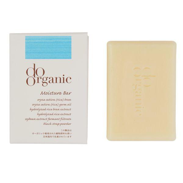 do organic(ドゥーオーガニック)『モイスチャー バー』の使用感をレポに関する画像4