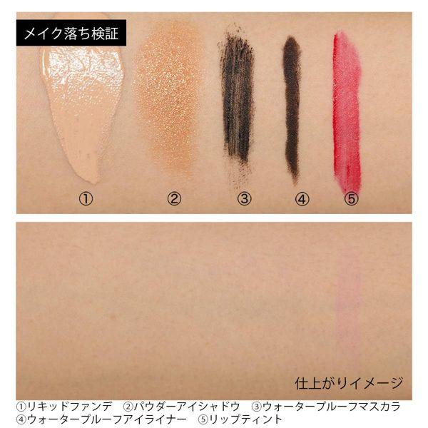 do natural(ドゥーナチュラル)『クラリファイング クレンジング オイル』の使用感をレポ!に関する画像10