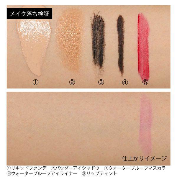 BEAUTIQLO(ビューティクロ)『ピュアプリコットシードディープクレンジングオイル』の使用感をレポに関する画像12