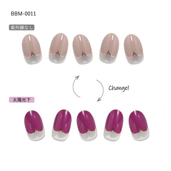 CCPORAPORA(カラーチェンジポラポラ)『カラーチェンジジェルネイルシール BBM-0011』の使用感をレポ!に関する画像7