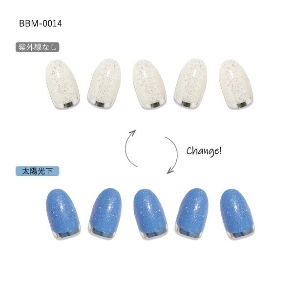 CCPORAPORA(カラーチェンジポラポラ)『カラーチェンジジェルネイルシール BBM-0014』の使用感をレポ!に関する画像7