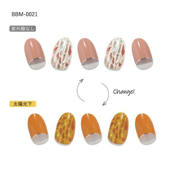 CCPORAPORA(カラーチェンジポラポラ)『カラーチェンジジェルネイルシール  BBM-0021』の使用感をレポ!に関する画像7