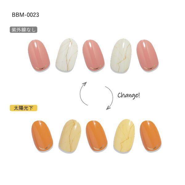 CCPORAPORA(カラーチェンジポラポラ)『カラーチェンジジェルネイルシール  BBM-0023』の使用感をレポ!に関する画像7