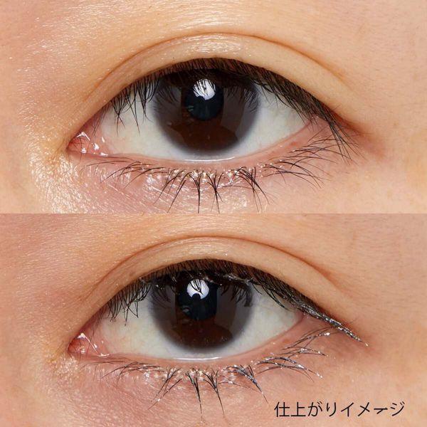 KIREI FACTORY (キレイファクトリー)『スターダストキラー 01 グリッターマスカラ』の使用感をレポに関する画像8